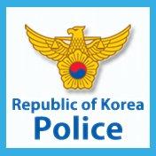 Republic of Korea Police