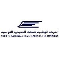 الصفحة الرسمية للشركة الوطنية للسكك الحديدية التونسية : Sncft