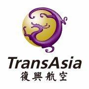 TransAsia Airways Thailand