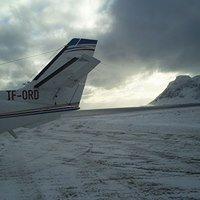 Gjögur Airport