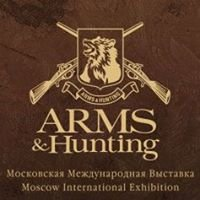 ARMS and Hunting