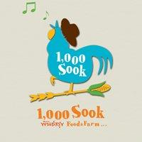 1000Sook Food and Farm พันธ์สุข ฟู้ด แอนด์ ฟาร์ม at ชะอำ