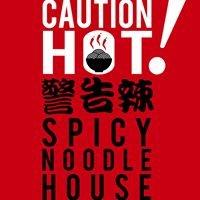 Caution Hot 警告辣 Spicy Noodle House