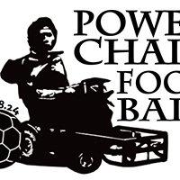Powerchair Football Tournament in Kagoshima