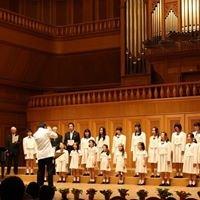 Gifu Boys' and Girls' Choir