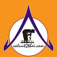Volunt2Thai Project - Volunteer to Thailand อาสาสมัครประเทศไทย