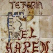 Tetería El Haren
