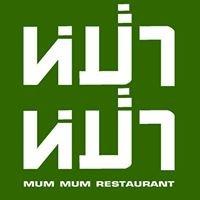 ร้านหม่ำ หม่ำ Mum Mum Restaurant