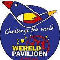 Wereldpaviljoen Steyl