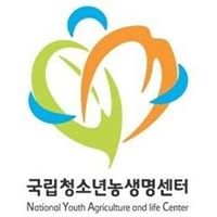 National Youth Agriculture and life Center