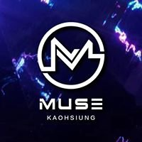 MUSE Kaohsiung