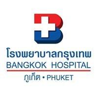 โรงพยาบาลกรุงเทพภูเก็ต Be Healthy, Be Happy