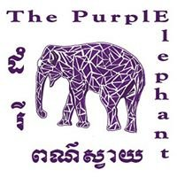 The Purple Elephant