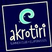 Akrotiri Summer Club