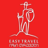 """იზი თრეველ ეჯენსი """"Easy Travel Agency"""""""