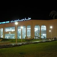 Aéroport international de Djerba-Zarzis (مطار جربة-جرجيس الدولي)