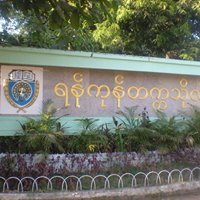 University of Yangon