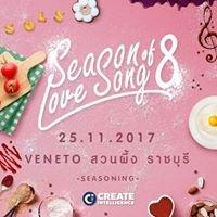 Season of Love Song