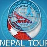 S.Nepal Tours & Travels p ltd