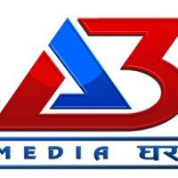 All Three Media Ghar