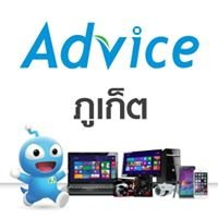 Advice Phuket