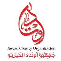 Awtad Charity Organization