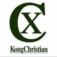 KongChristian X - kaffe, chokolade, te, øl og brugskunst
