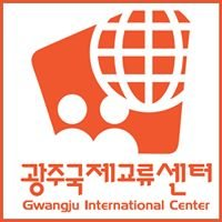 Gwangju International Center