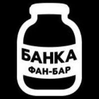 """Фан-бар """"Банка"""" Университет"""