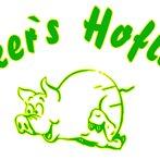 Beckers Hofladen