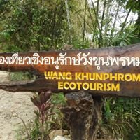 Thai Jungle Life Khao Sok