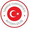 T.C. Bakü Büyükelçiliği/Türkiyənin Azərbaycandakı Səfirliyi