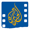 Aljazeera International Documentary Film Festival مهرجان الجزيرة للأفلام
