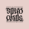 Brass Castle Brewery