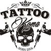 Tattoo Koma