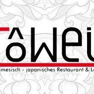 CôWei Restaurant & Lounge