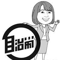大阪市職員労働組合