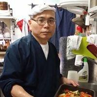 Restaurant Sushikita