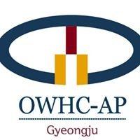 세계유산도시기구 Asia/Pacific owhc-ap