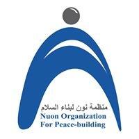 Nuon Organization for Peace- Building