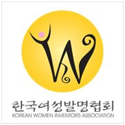 Korea Women Inventors Association