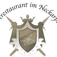 Sportrestaurant im Neckarpark