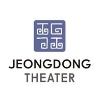 Jeongdong Theater