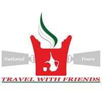 National Tours - Oman - deutsch