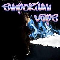 Emporium Vape