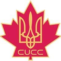 Canada-Ukraine Chamber of Commerce