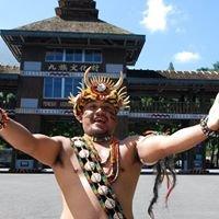 九族文化村 Formosan Aboriginal Culture Village