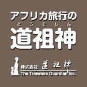 The Travelers Guardian Inc.