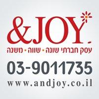 אנד ג'וי - כדי לתת