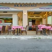 Akrogiali Hotel & Restaurant
